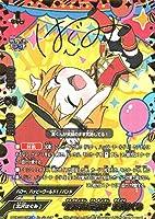"""バディファイト S-UB-C02/SR18 """"北沢印は元気印""""北沢はぐみ (スーパーレア) BanG Dream! ガルパ☆ピコ"""