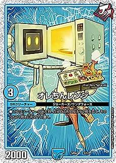 デュエルマスターズ DMSP04 3/12 オレちんレンジ デュエマ・ストロング・ドリーム ジョーカーズGR (DMSP-04)