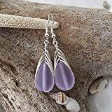 Handmade in Hawaii, wire braided'Magical Color Changing' purple sea glass earrings, (Hawaii Gift Wrapped, Customizable Gift Message)