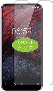 Vaxson 4-pack skärmskydd kompatibelt med NOKIA X6 2018/6.1 PLUS, Ultra HD-filmskydd [INTE härdat glas] TPU flexibel skydds...