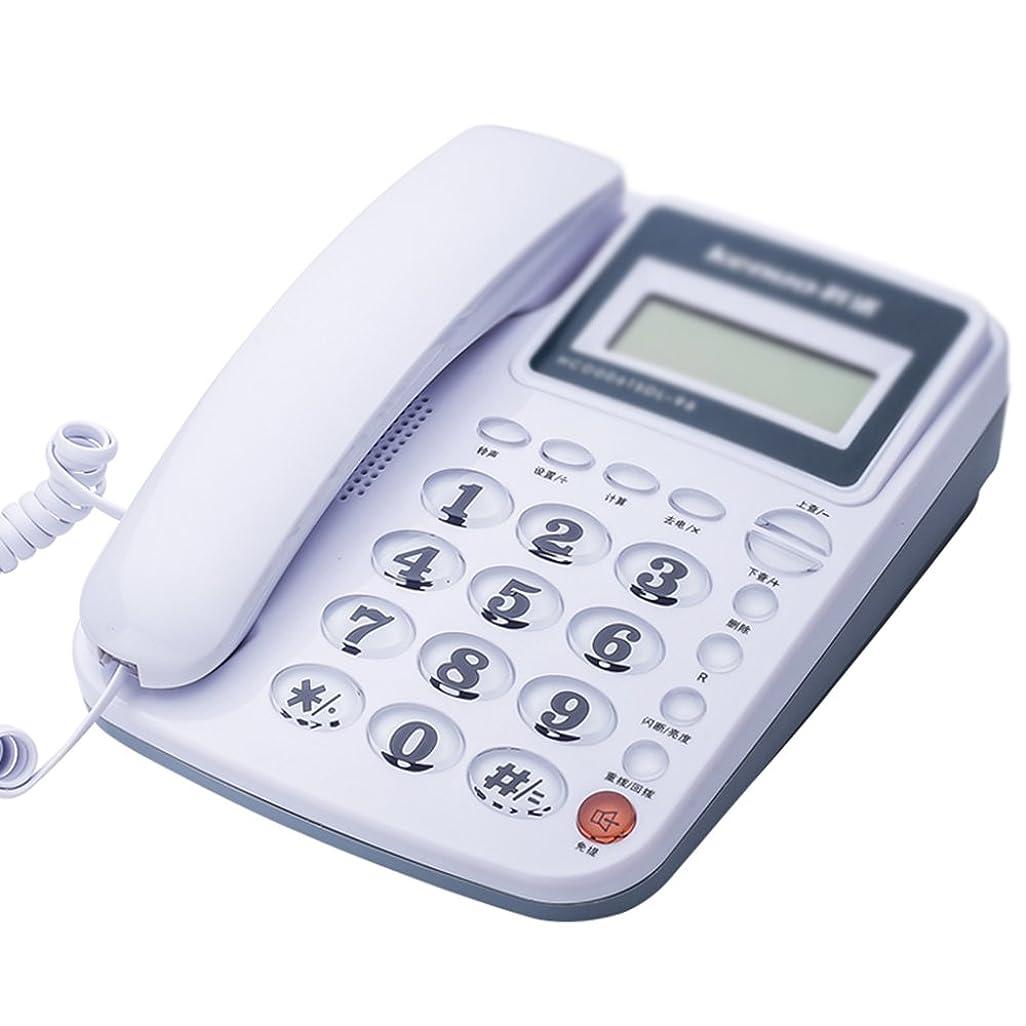 地区慣れる蓋RWMDSY ホームオフィス固定電話固定電話、壁掛けデスクトップデュアルユース有線電話、高精細音質、ハンズフリー通話、着信音選択、通話保存、21 * 16 * 5(cm) (色 : 白)