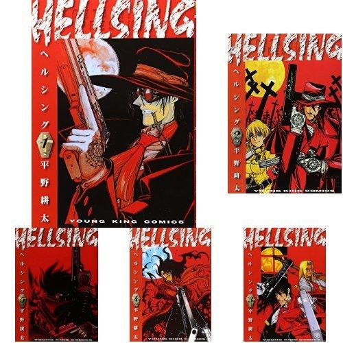 HELLSING コミック 全10巻完結セット