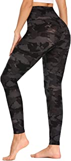 Women's Buttery Soft Printed Leggings - One/Plus High Waisted Fashion Pants 20+ Designs