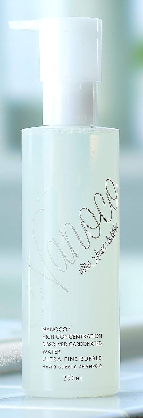 ブルゴーニュ六きゅうり髪と頭皮の美容液シャンプー!(炭酸シャンプー) ナノコシャンプー 250ML