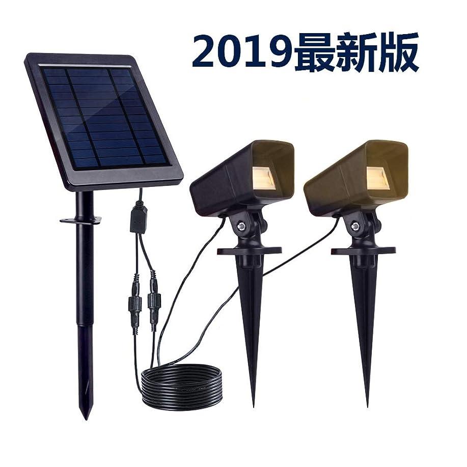 シェア正午安定ソーラー LED アウトドア スポットライト 太陽光パネル充電 ガーデンライト 防犯対策 防水 15メートル照明距離 光センサー 自動点灯/消灯 玄関先 庭 車道 歩道のライトアップに最適