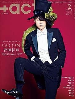 +act. ( プラスアクト )—visual interview magazine 2019年 2月号