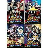 初回限定封入特典付 宇宙鉄人キョーダイン VOL.1~4 全4本セット [DVD]