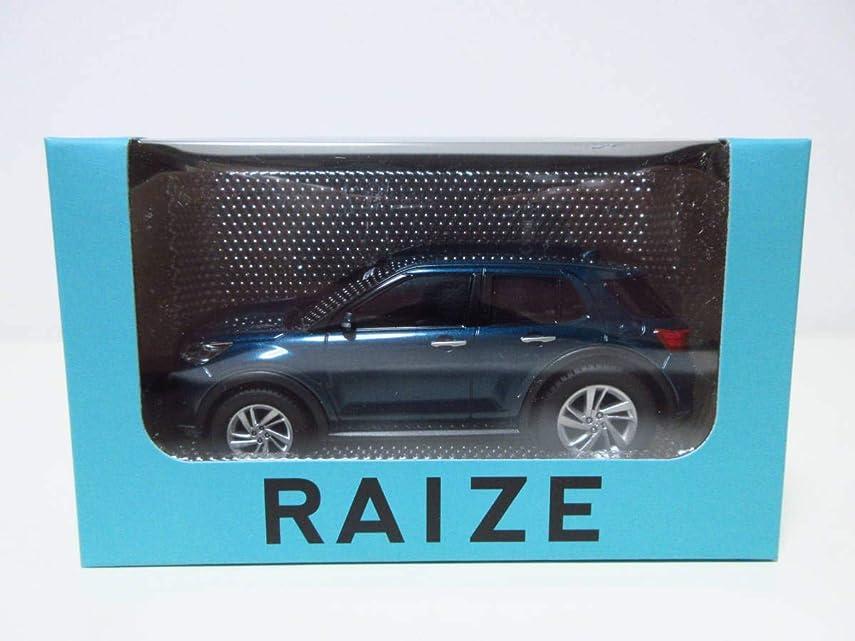 人工的な理容室ブロンズトヨタ 新型ライズ RAIZE プルバックカー 非売品 ミニカー レーザーブルークリスタルシャイン