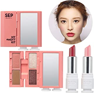 [SEP BEAUTY] My MOTT Multi Makeup Kit 01 Wake Me - Handy Compact Makeup Kit with Mirror / 4 Colors of Eye Shadow (Face Contour) + Tinted Lip Balm + Lip & Cheek Stick/Pure & Lively Pink Beige Color