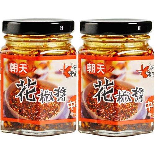 ロウバ 朝天 山椒ラー油(小) 85g×2個