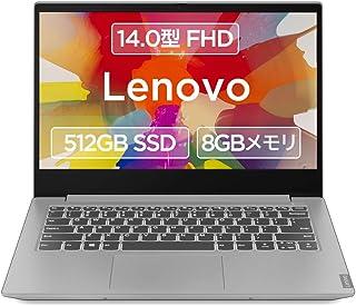 Lenovo ノートパソコン Ideapad S340(14.0型FHD Core i5 8GB 512GB Microsoft Office搭載) プラチナグレー