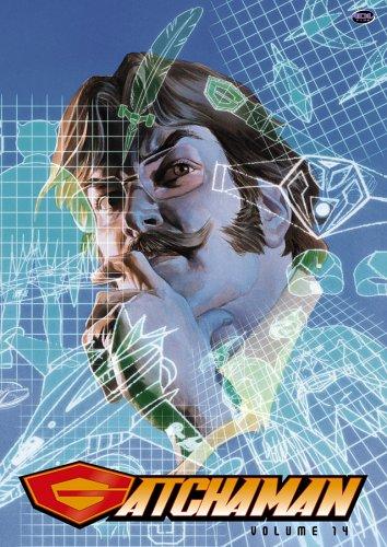 Gatchaman 14: Iron Spiders & Delerium Beams [DVD] [Import]