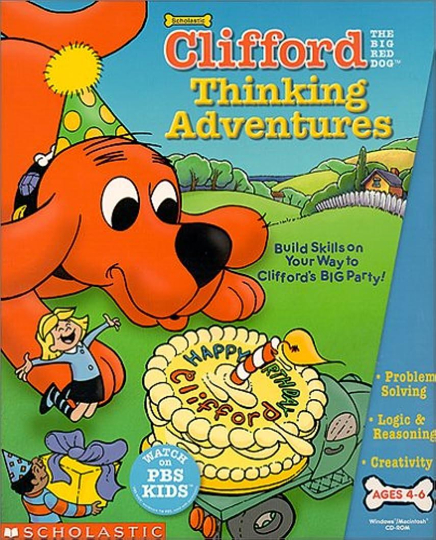 シネウィエッセンス不毛Clifford The Big Red Dog Thinking Adventures (輸入版)