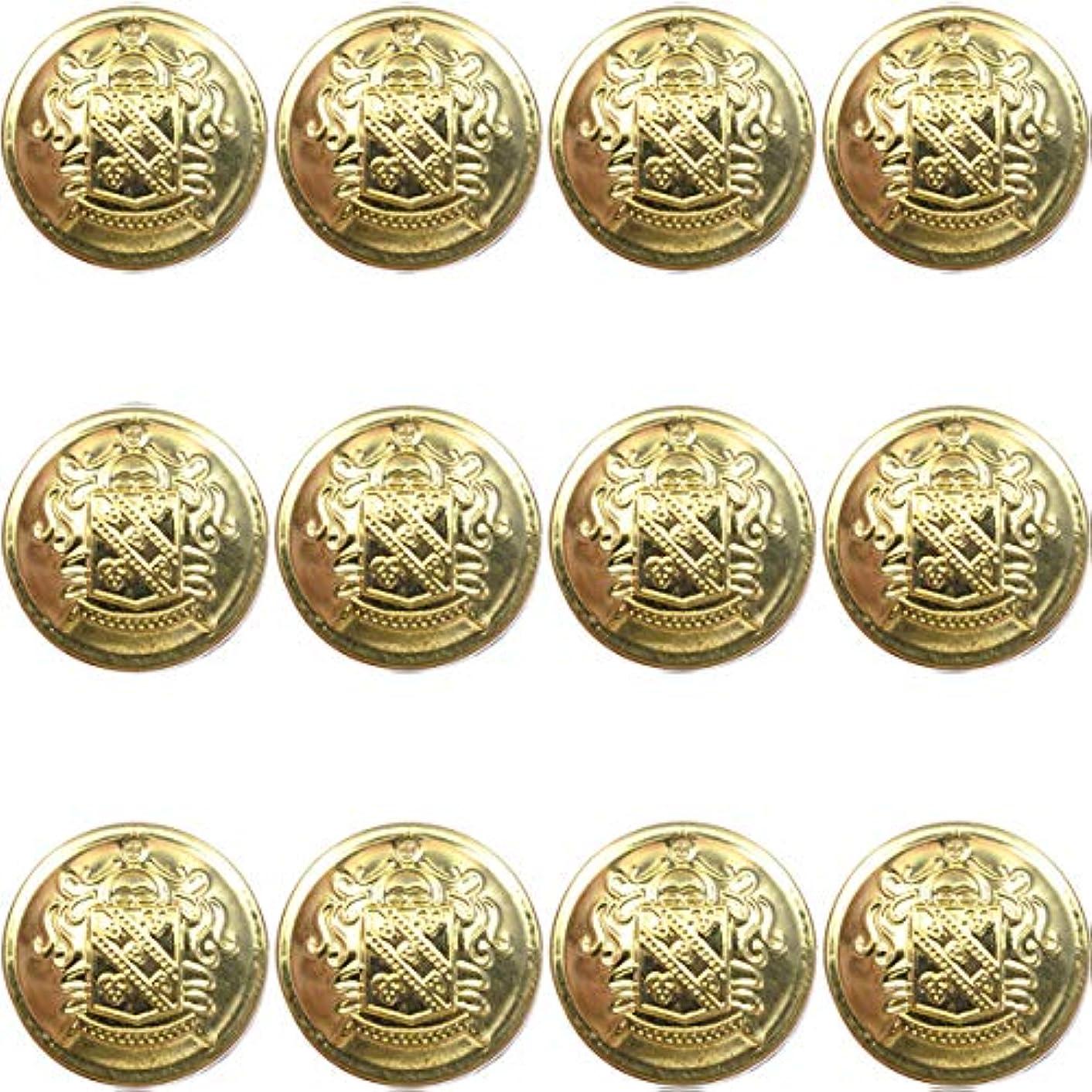 12 Piece Metal Blazer Button Set - for Blazer, Suits, Sport Coat, Uniform, Jacket 25mm (Gold)