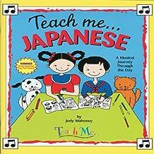 Teach Me Japanese