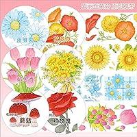 マスキングテープ かわいい 植物 花柄 特殊インク 手帳 DIY 爱丽丝茶会 シール 手帳テープ (6点セット)