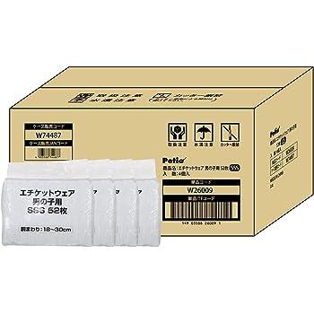 [Amazon限定ブランド]Petzone ペティオ エチケットウェア男の子用 SSSサイズ 52枚入×4個 (ケース販売)