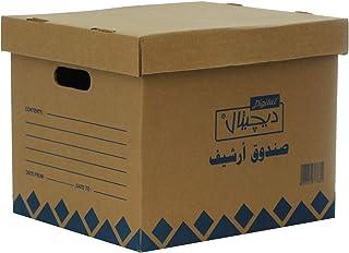 Digital Large Carton Archive Box - Beige