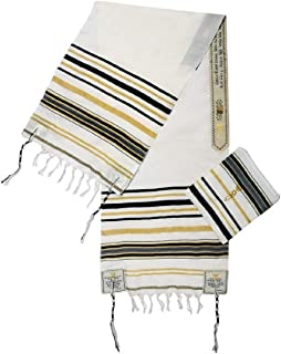 Navy blue and Gold New Convenant Messianic Tallit Prayer Shawl with Matching bag by Star Gifts TM