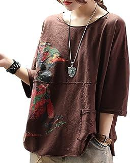YESNO Women Casual Loose Fit T-Shirts Cute Cartoon Short Sleeve Print Tee Raw Crew