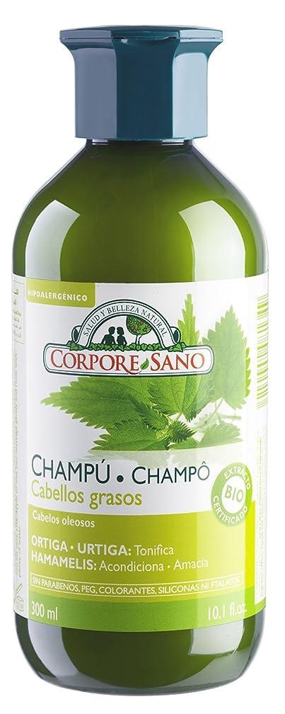 送金クラフトスポーツCORPORE SANO Nettle,Witch Hazel and Lime Shampoo-No Parabens-Certified Organic- Hypoallergenic-Greasy Hair-300 ml/10.1 fl. oz. by Corpore Sano