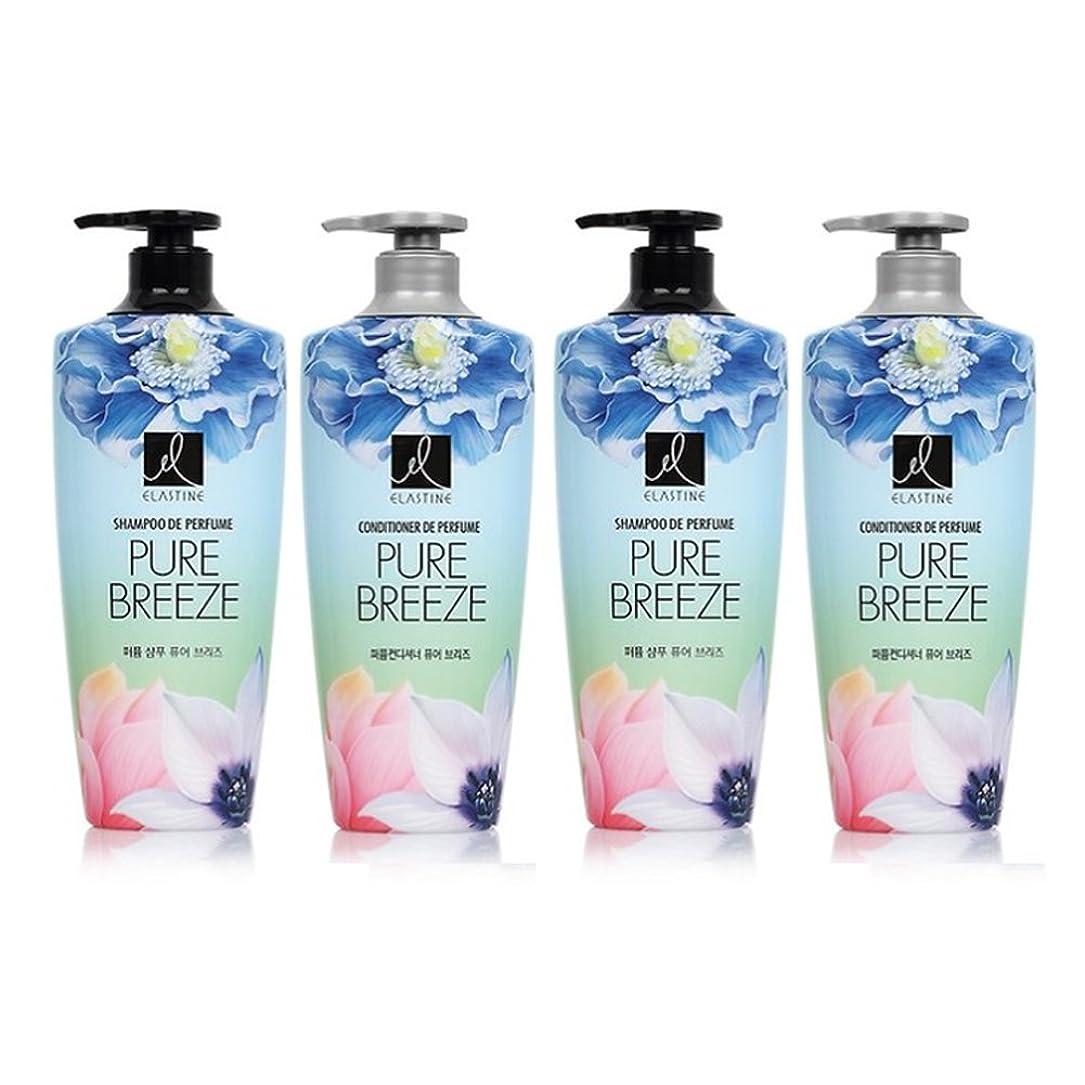 放牧するビルダー代数的[エラスティン] Elastine Perfume PURE BREEZE 4本 セット / シャンプー(600ml) + コンディショナー(600ml) / パフュームピュアブリーズ [並行輸入品] (シャンプー 2本?コンディショナー 2本)
