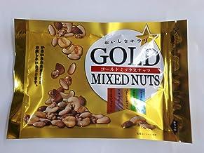 ゴールドミックスナッツ 145g