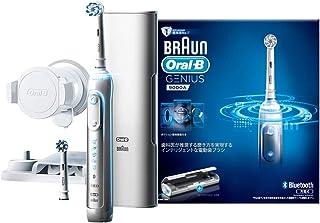ブラウン オーラルB 電動歯ブラシ ジーニアス9000 ホワイト D7015256XCTWH