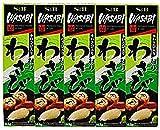 S&B Wasabi - Pasta di rafano originale giapponese in tubo - Per condire e marinare il cibo - Con 4,5% di wasabi - 5 x 43 g