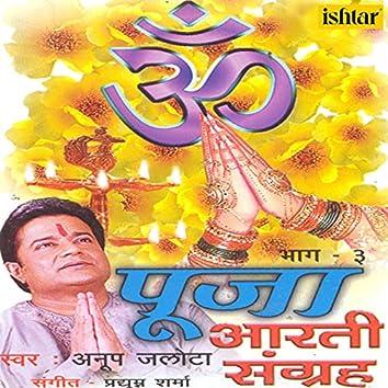 Aarti Sangrah - Pooja, Pt. 3