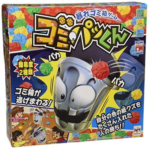 『~暴れゴミ箱ゲーム~ ゴミパッくん』のトップ画像