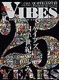 VIBES【バイブズ】2016年11月号 雑誌