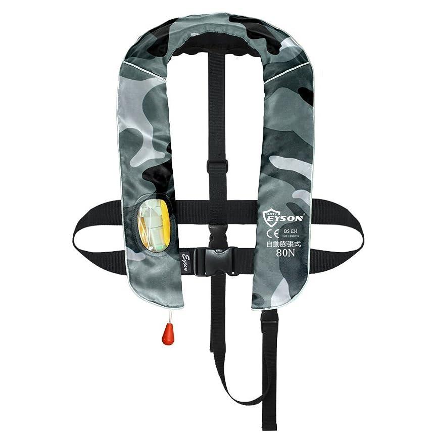 クロニクル銛マキシムEYSON 子供用 インフレータブルライフジャケット 首かけ 自動膨張式 船舶検査対応 CE認定済 8色