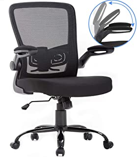Awesome Best Lie Down Office Chair Of 2019 Top Rated Reviewed Caraccident5 Cool Chair Designs And Ideas Caraccident5Info