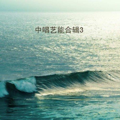 Ai hen jian dan free mp3 download.