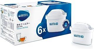 ブリタ 浄水 ポット カートリッジ マクストラ プラス 6個セット 【日本正規品】 塩素 除去 おいしい水