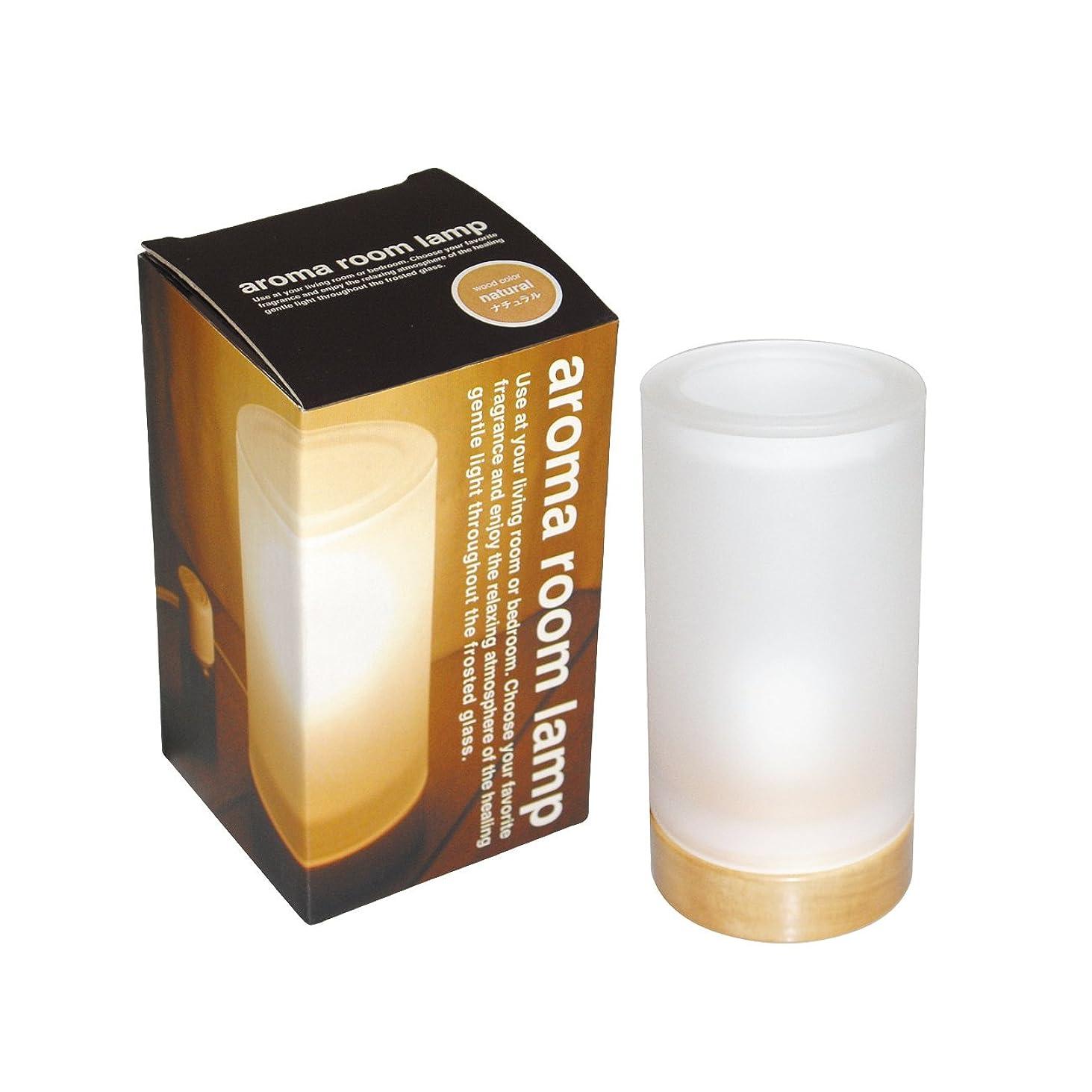 寄り添う味付け屋内でアロマルームランプ ナチュラル(アロマオイル用ポット)