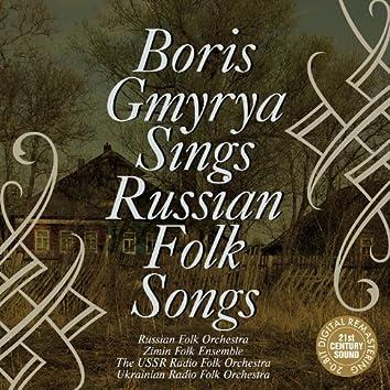 Boris Gmyrya Sings Russian Folk Songs