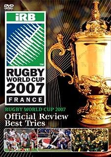 ラグビーワールドカップ2007 プレミアムBOX(2枚組) [DVD]