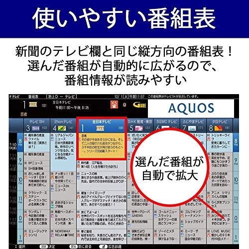 『シャープ 40V型 液晶 テレビ AQUOS LC-40E40 フルハイビジョン 長時間録画HDD対応 2画面表示』の6枚目の画像