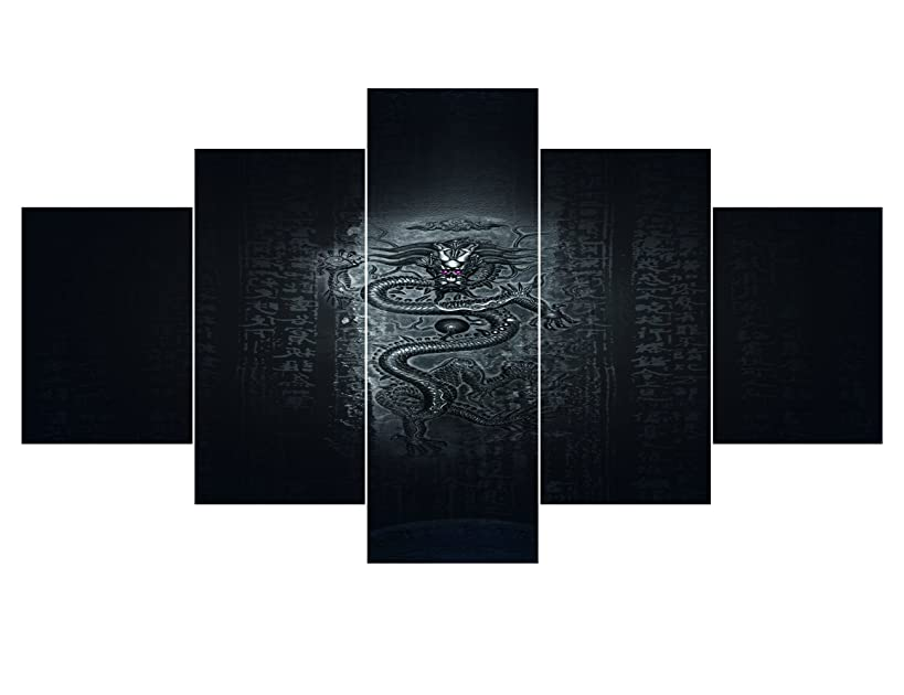 Religion Wall Decor Black and White Painting on Canvas Modern 5 Piece Chinese Dragon Wall Art,Ying Yang Prints Pictures Artwork for Living Room Home Wooden Framed Stretched Ready to Hang(50''Wx24''H)
