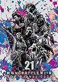 戦極MCBATTLE 第21章-TOP RANKAZ 2020-2020.2.15 完全収録DVD