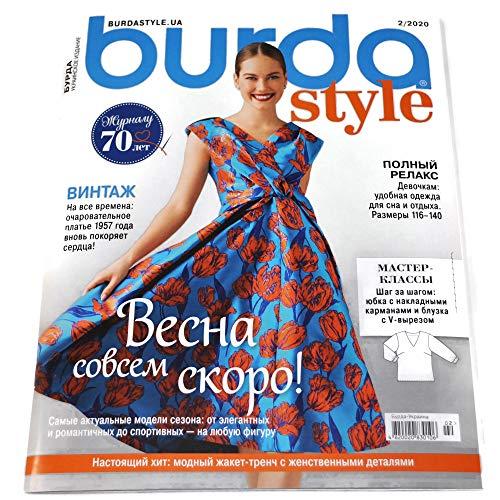 2/2020 Burda Style Magazine Sewing Patterns Templates in Russian Language February Edition Fashion Dress Skirt Blouse Pants 36-44 Sizes Plus Sizes XL 44-52 Kids 116-140 Журнал Бурда на Русском