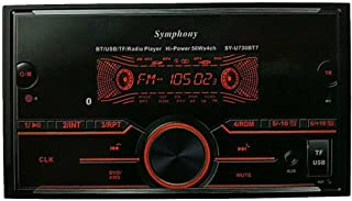 Symphony cassette high power digital 7.2 inch, color changer according to the light of the tablet, model SY-U730BT7