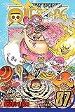 One Piece, Vol. 87 (87)