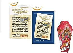 Family Haggadah Shel Pesach [Paperback] (Family Pack - 12 Family Haggadahs + 2 Enlarged Leader Edition Haggadahs + 14 Passover Seder Book Cards)