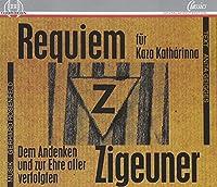 Rosenfeld;Requiem Kaza Kat