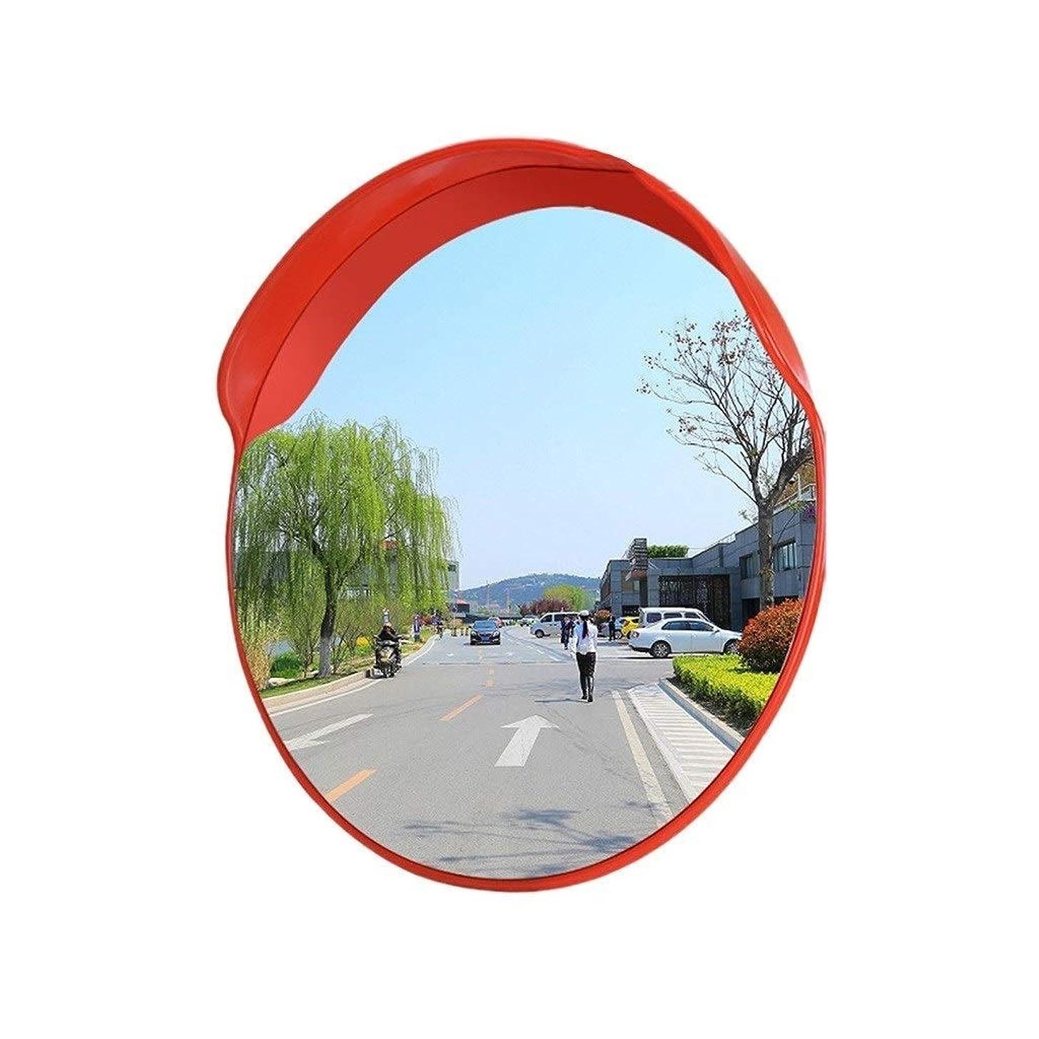 サンプル原子ウェーハ鉄道駅の交通ミラー、防雨日焼け止め屋外広角レンズ設置が簡単凸面安全ミラー45-120CM(サイズ:80CM)