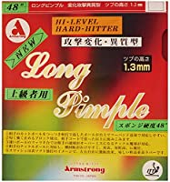 Armstrong(アームストロング) ロングピンプル 48度 赤 (ラージ・硬式兼用) 中 4801