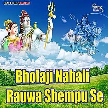 Bholaji Nahali Rauwa Shempu Se